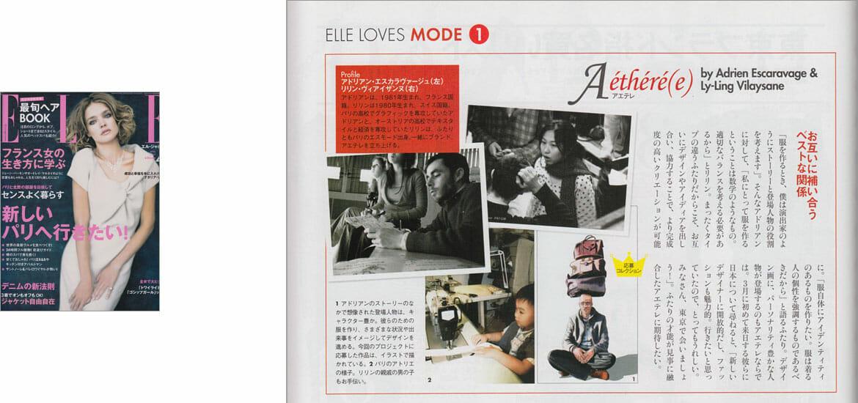 Elle Japan - April 2009