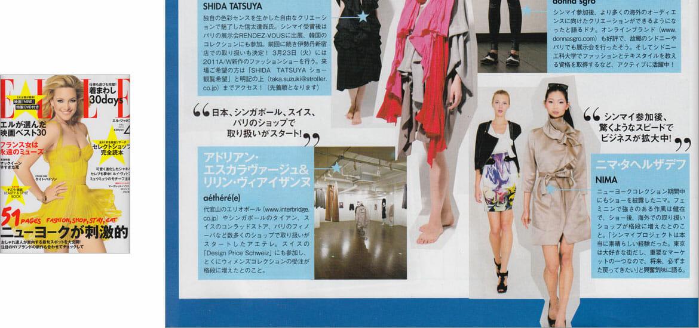 Elle Japan - April 2010